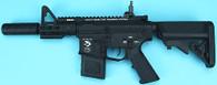 Keymod Stubby (Black) GP-COK008BK