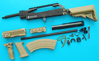 AK Special Forces 100M Conversion Kit (Extended Battery Stock)(Sand) GP716S