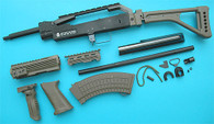 AK Skull Conversion Kit (Folding Stock)(OD) GP688O