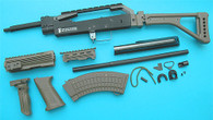 AK Special Forces 100M Conversion Kit (Folding Stock)(OD) GP687O