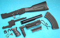 AK Tactical Conversion Kit (Fix Stock)(Black) GP586B