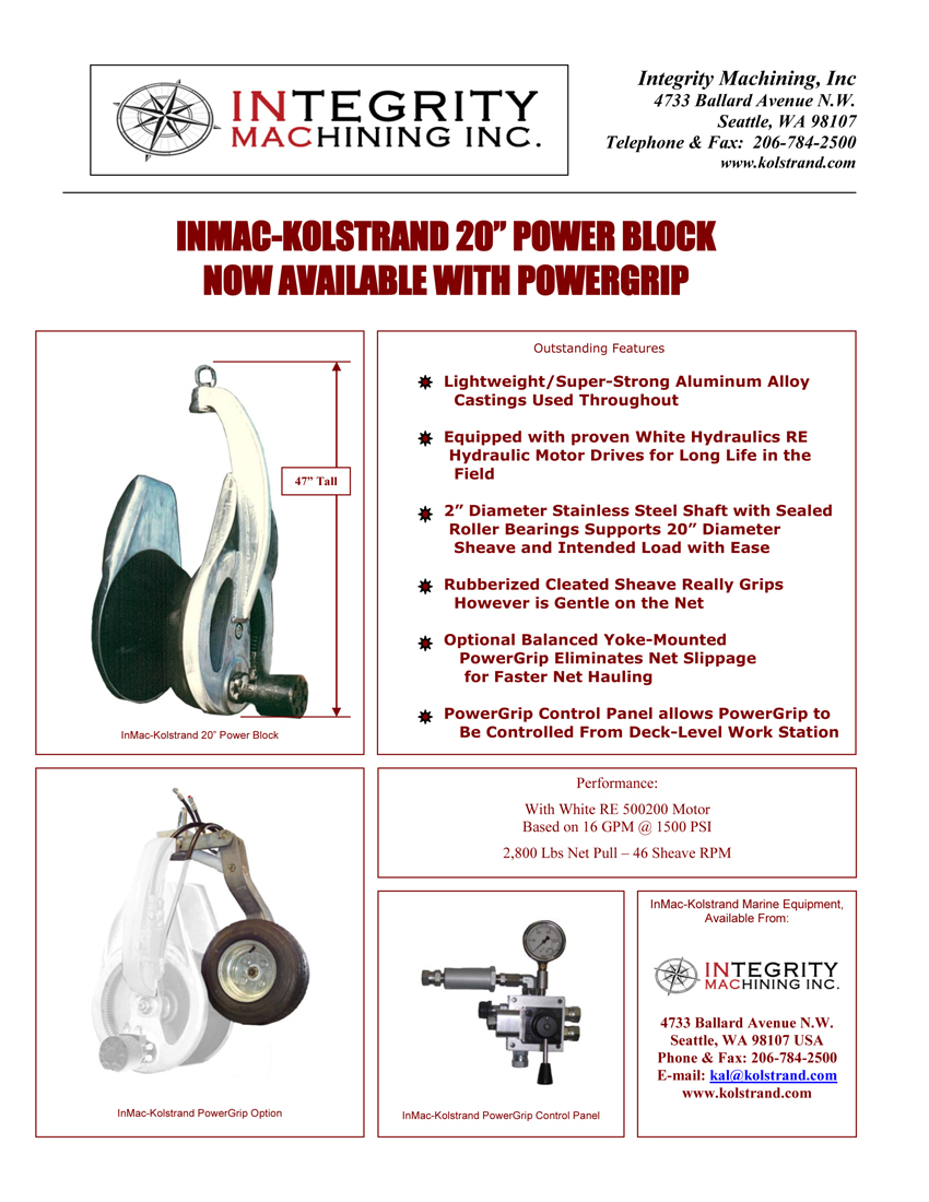 cs-for-20-inch-inmac-kolstrand-power-block-sized.jpg