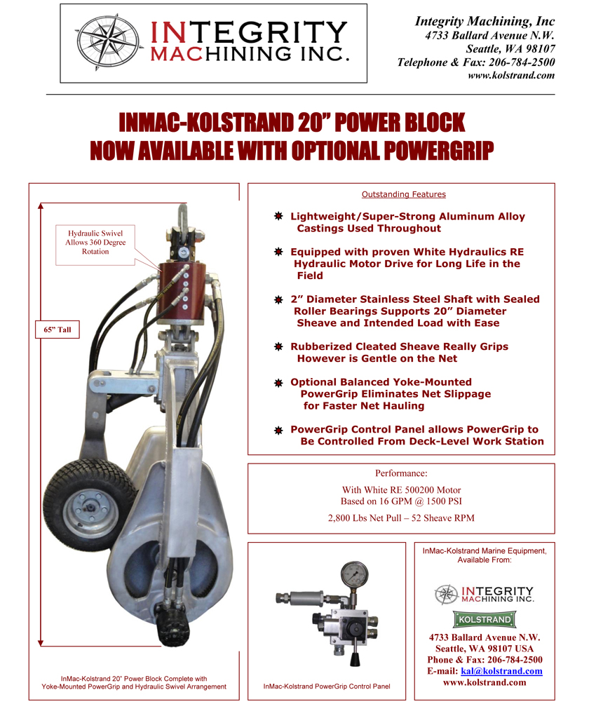 cs-for-inmac-compass-20-in-power-block-with-pg-swl.jpg
