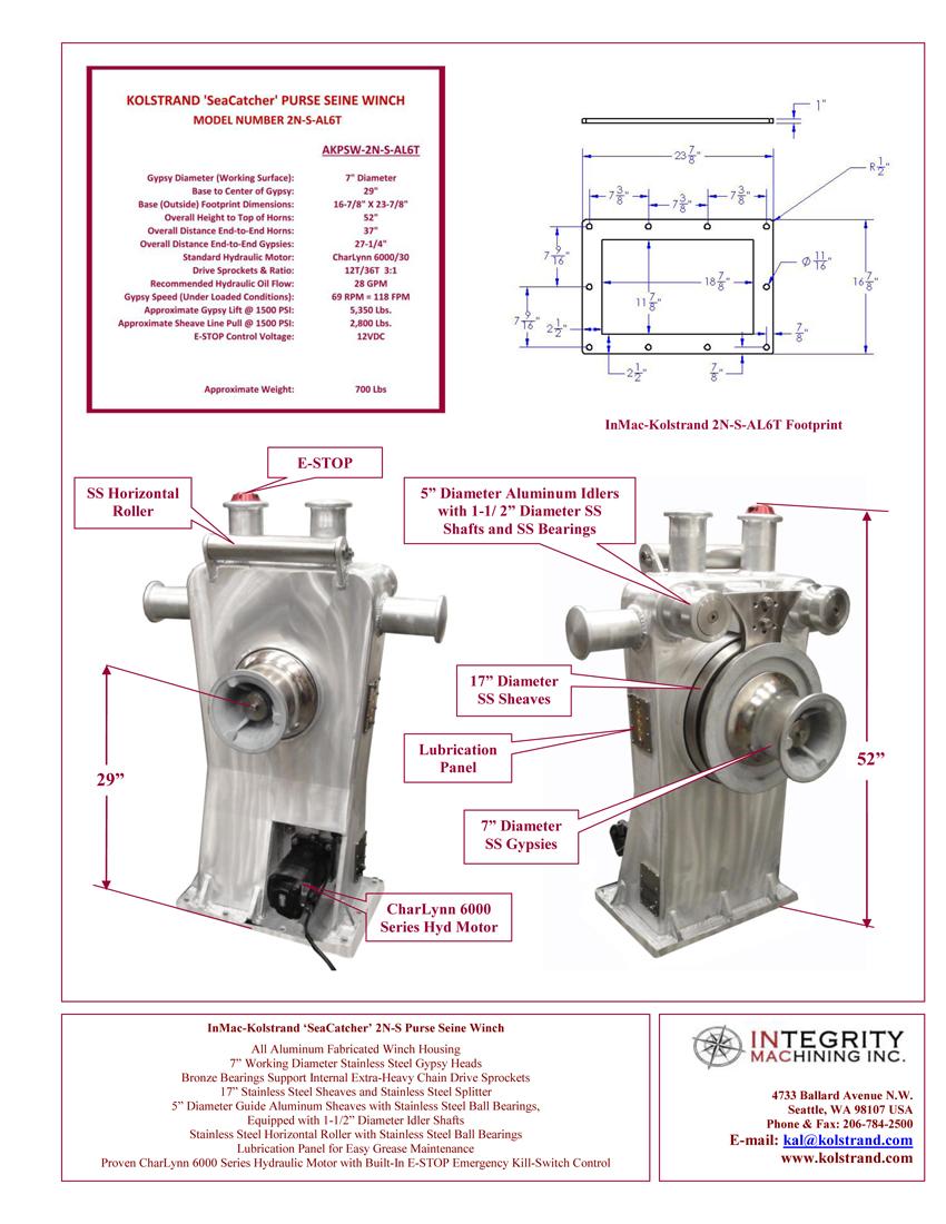 cs-for-inmac-compass-2n-s-al6t-purse-winch-aluminum-housing-2.jpg