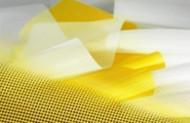 SAATI SAATILENE HITEX screenprinting mesh fabric
