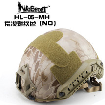 Wo Sport FAST Helmet-MH Type in NOMAD