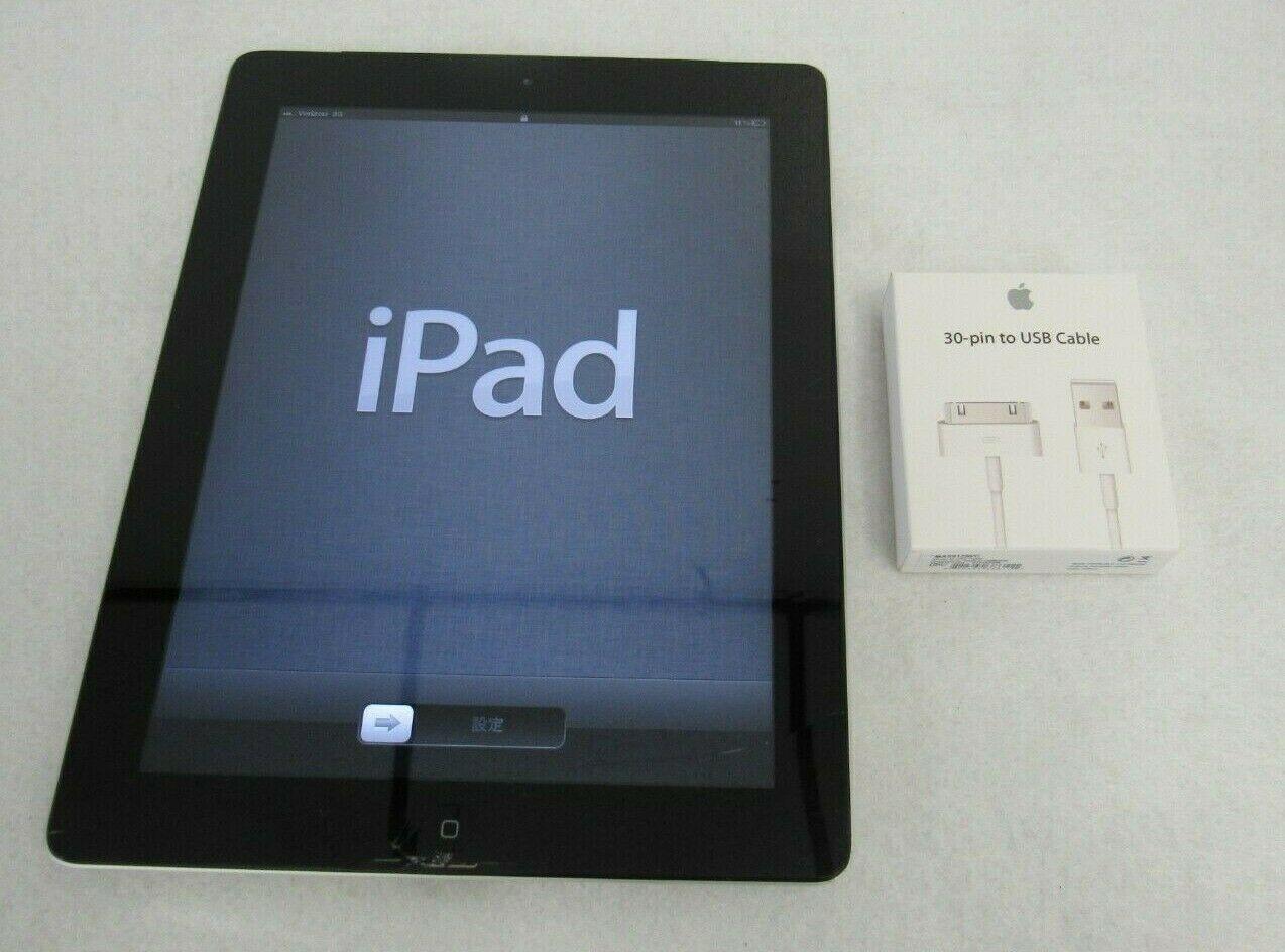 Apple Ipad 2 64gb 9 7in A1395 Wifi Cdma Gps 17 4 All Things Surplus