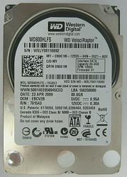 Dell 0N961M Western Digital WD800HLFS-75G6U1 80GB SATA 3Gbps 16MB 3.5 inch 53-4