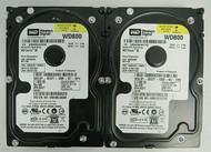 """LOT of 2 Dell 0DC077 Western Digital WD800JD-75MSA1 80GB 8MB 3.5"""" HDD 58-3"""