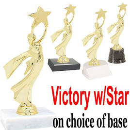 "7 1/4""  Modern Victory Figure with star on choice of base  (TR-5087)"