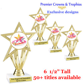 Star and Swirls themed trophy.  Choice of 50+ titles available. (PH30)