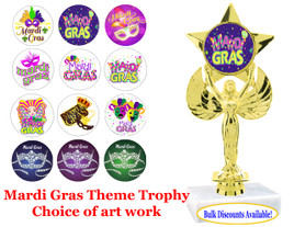 """Mardi Gras Theme Trophy with choice of art work.   7 1/2"""" tall.  (7517)"""