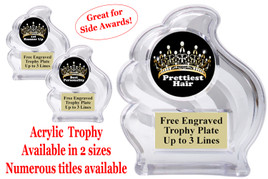 "NEW!  Acrylic ""Wave"" trophy available in 2 sizes!  Numerous titles available. (wav title 001"