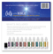 Rollerball Essential Oils of the Bible Personal Gift Set