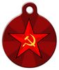 Dog Tag Art Russian Star Pet ID Dog Tag