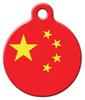 Dog Tag Art China Flag Pet ID Dog Tag