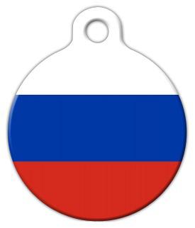Dog Tag Art Russian National Flag Pet ID Dog Tag