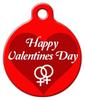 Dog Tag Art Happy Valentines Lesbian Pet ID Dog Tag