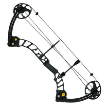 Safari Choice Professional Hunting Black Compound Bow