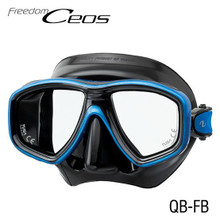 Tusa Ceos Mask - Black/Fish Tail Blue