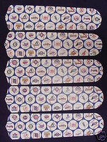 "New MLB BASEBALL TEAMS 52"" Ceiling Fan BLADES ONLY"