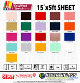 "Siser Easyweed Stretch HTV Heat Transfer Vinyl - 15""x5ft"