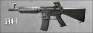 SRC SR4-F DRAGON CQB M4 AEG in Black