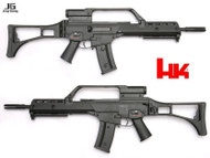 Jing Gong G608-3 Replica of G36K AEG Rifle in Black