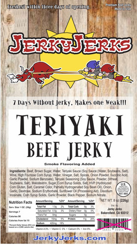 Mild Teriyaki , thick cut beef jerky seasoned with our special tropical, teriyaki goodness.  This is one of our most popular Jerky products. Better order double; it has the habit of disappearing real quick!