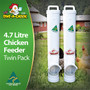 Superior Strength, Waste Reducing Chicken feeders with Rain Hood and Gutter System.