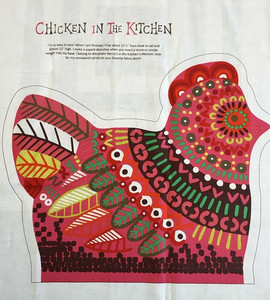 chicken in the kitchen - dk pink