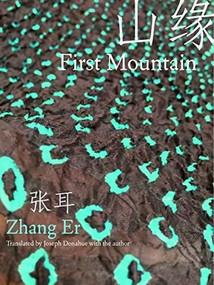 First Mountain by Er Zhang, Donahue Joseph, 9781938890932
