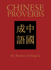 Chinese Proverbs (The Wisdom of Cheng-Yu) by James Trapp, 9781782747239