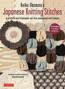 Keiko Okamoto's Japanese Knitting Stitches (A Stitch Dictionary of 150 Amazing Patterns with 7 Sample Projects) by Keiko Okamoto, Gayle Roehm, 9784805314845