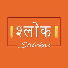 Shlokas (Hindu Chants for Children) by CAMPFIRE EDITORS, 9789381182826