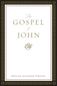 ESV Gospel of John (Paperback, Classic Design) (Miniature Edition), 9781581344066