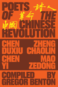 Poets of the Chinese Revolution by Gregor Benton, Feng Chongyi, Chen Duxiu, Chen Yi, Mao Tse-Tung, 9781788734684