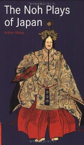 The Noh Plays of Japan by Arthur Waley, 9784805310335