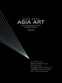 Award for Emerging Asian Artists 2015 by Hugo Boss Asia Art, 9783956792182