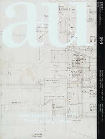 a+u 20:08, 599 (Arata Isozaki in the 1970s Practice and Theory) by A+U Publishing, 9784900212541