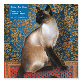 Adult Jigsaw Puzzle Lesley Anne Ivory: Phuan on a Chinese Carpet (500 pieces) (500-piece Jigsaw Puzzles) by Flame Tree Studio, 9781839644351