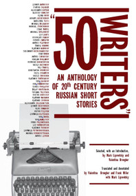 50 Writers (An Anthology of 20th Century Russian Short Stories) by Valentina Brougher, Mark Lipovetsky, Frank Miller, Valentina Brougher, 9781936235223