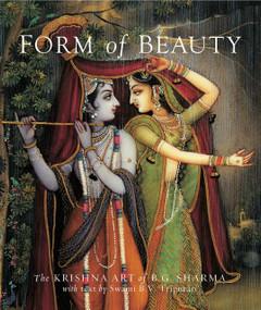 Form of Beauty (The Krishna Art of B. G. Sharma) by Swami B. V. Tripurari, B.G. Sharma, 9781932771206