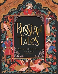 Russian Tales (Traditional Stories of Quests and Enchantments) by Dinara Mirtalipova, 9781797209692