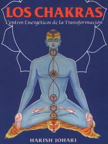Los chakras (Centros energéticos de la transformación) by Harish Johari, 9780892814695