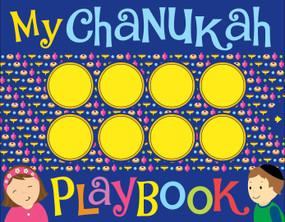 My Chanukah Playbook by Salina Yoon, Salina Yoon, 9781416989578
