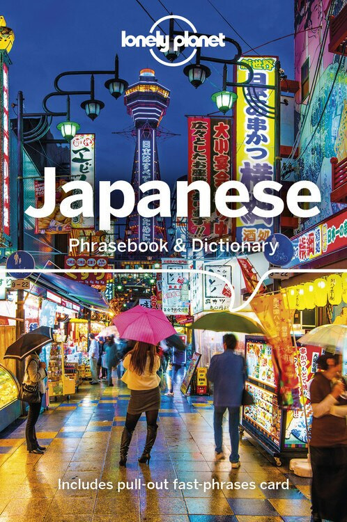 Lonely Planet Japanese Phrasebook & Dictionary (Miniature Edition) - 9781787014664 by Lonely Planet, Yoshi Abe, Keiko Hagiwara, 9781787014664