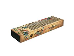 Parabole Pencil Case, 9781439750353