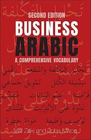 Business Arabic (A Comprehensive Vocabulary) by Mai Zaki, 9781474462198