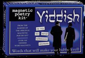 Yiddish Kit, 602394031594